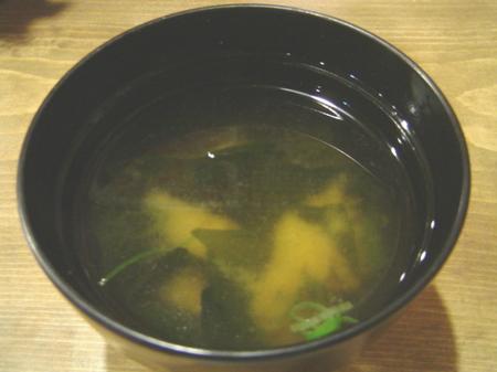 dondon-sutameshi7.jpg